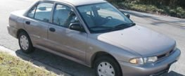 Download Mitsubishi Colt Lancer 1992-1995 Service Manual PDF