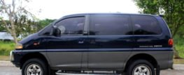 Download Mitsubishi Delica 1995-1999 Service Manual PDF
