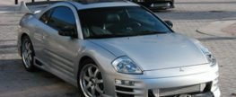 Download Mitsubishi Eclipse 2000-2005 Service Manual PDF